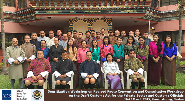 National Workshop on Revised Kyoto Convention and Draft Customs Act in Phuentsholing