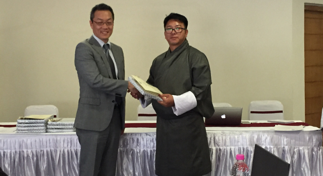 Bhutan Department of Revenue and Customs, the World Customs Organization Asia Pacific Regional Office for Capacity Building, and the Asian Development Bank, conducted the Second National Workshop on Customs Valuation