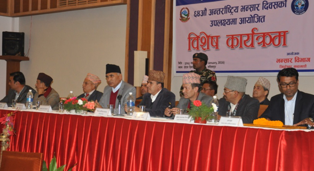 Nepal World Customs Day Launch of the ASYCUDA World