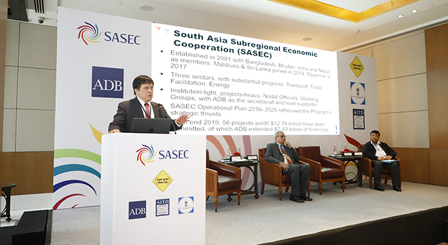 Conference on Safe Mobility and Regional Connectivity