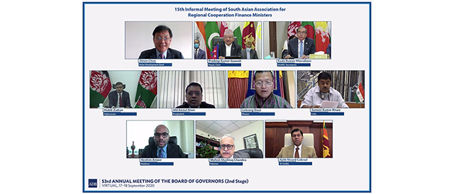 Fifteenth Informal Meeting of the SAARC Finance Ministers