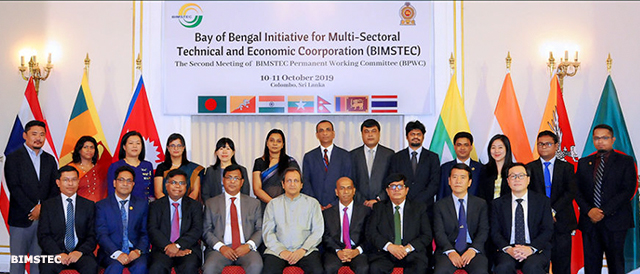 Rationalizing BIMSTEC's Areas of Cooperation to Help Deliver More Results: BPWC Meeting