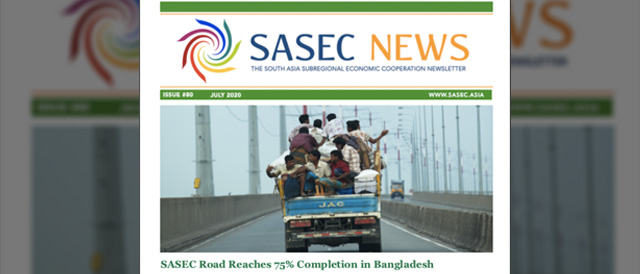 Subscribe to the SASEC e-newsletter