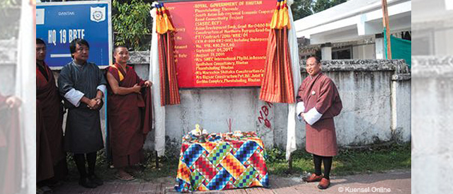 Groundbreaking Ceremony for Northern Bypass in Phuentsholing