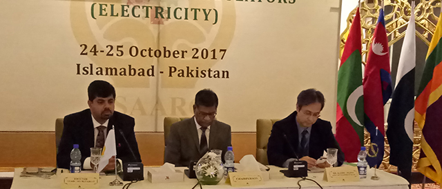 SAARC Council of Experts of Energy Regulators Holds Second Meeting
